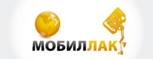 internet magaziny elektroniki 300x116 Интернет магазины электроники